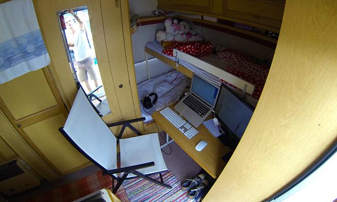 caravan workspace