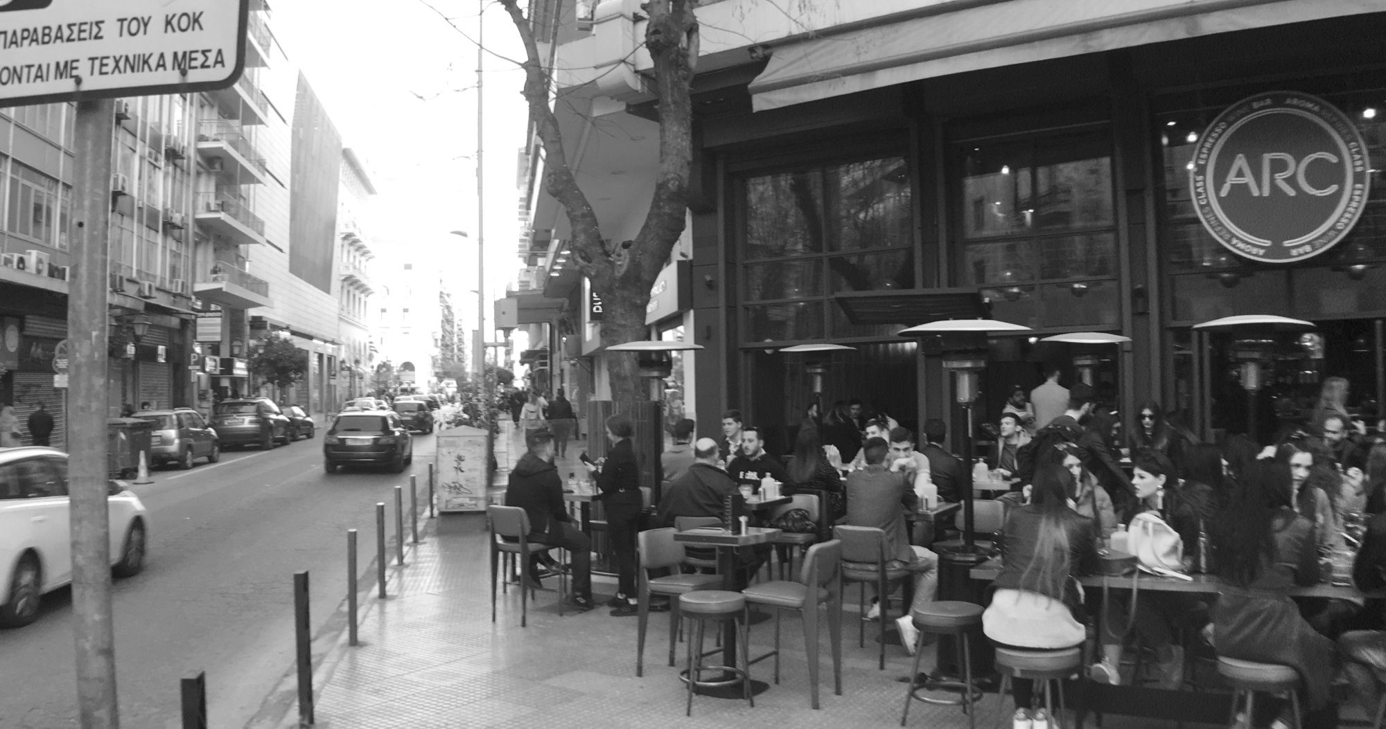 Thessaloniky Bars