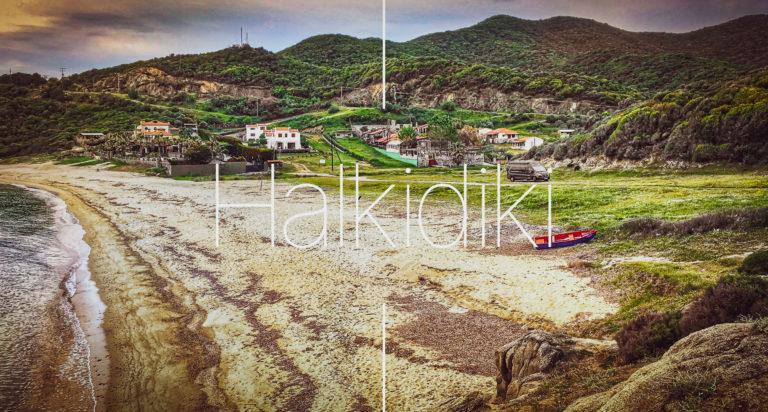 Halkidiki Vanlife 2019 - Greece
